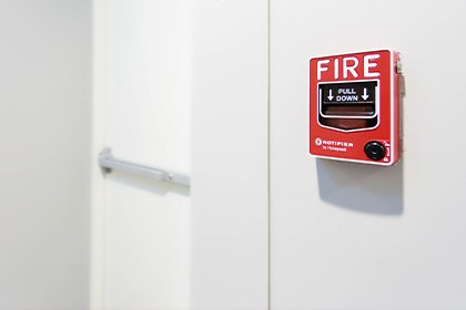 Fire Alarm Systems Services - 2 Krew Security and Surveillance